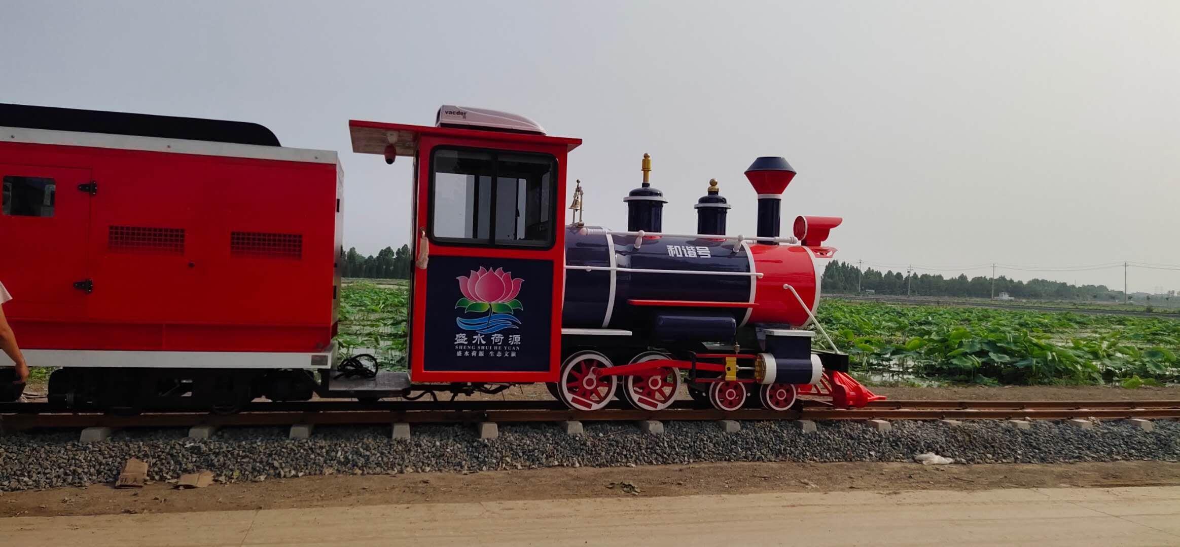 山东淄博盛水荷源 等你来打卡轨道网红小火车